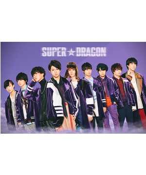 SUPER★DRAGON『2nd Emotion』RELEASE FREE LIVE TOUR 大阪・南港ATC