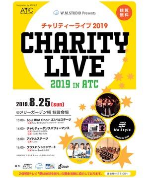 24 時間 テレビ 大阪