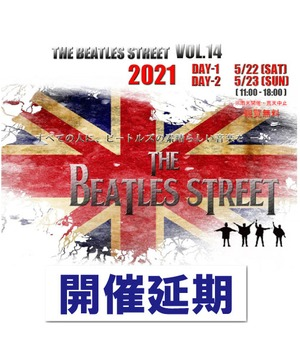 【開催延期】THE BEATLES STREET Vol.14