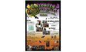 HALLOWEEN MONSTER PARTY LIVE & CONTEST 2014