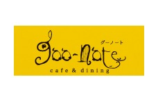 cafe&dining goo-note