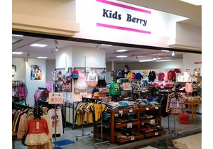Kids Berry