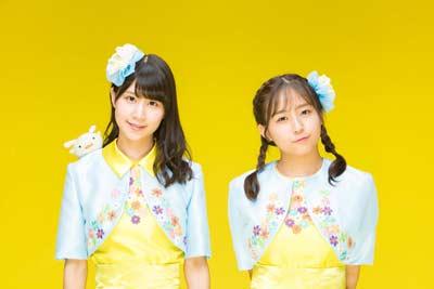 Yes Happy!のATCアイドル★ミーティング