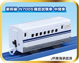 新幹線 N700S確認試験車 中間車