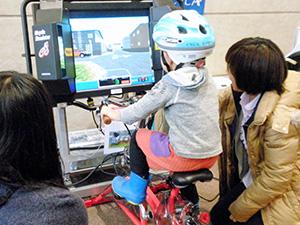 親子で学ぶ自転車交通安全教室