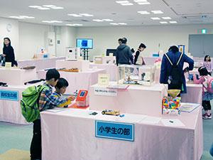 第48回大阪府生徒児童発明くふう展