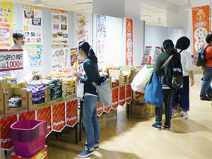 フルタ製菓 お得な菓子販売・おまつり縁日