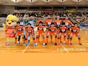 シュライカー大阪 ドリブルチャレンジ